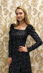 Рожкова Елена Дмитриевна