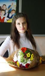 Пяткина Екатерина Викторовна