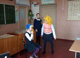 Театрализованный урок в 5а классе